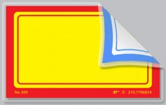 No-309